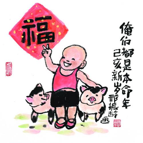 小学生猪年绘画作品